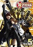 鉄のラインバレル Vol.5 [DVD]