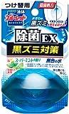 液体ブルーレット抗菌EX つけ替用 スーパーミントの香り 70mL