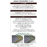 [300]iPad mini オイルレザーケース/本革(栃木レザー)【グリーン】