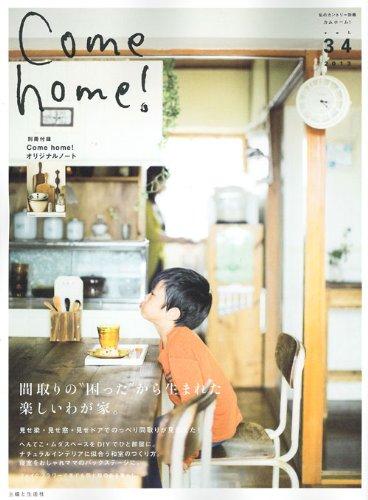 Come home! Vol.34 (��Υ���ȥ�̺�)