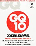 GQ JAPAN 2013年2月号