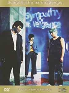 Sympathy for Mr. Vengeance [Special Edition] [2 DVDs]