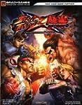Street Fighter X Tekken Signature Ser...