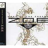 Z.O.E(ZONE OF THE ENDERS)Original Soundtrack)