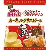 カルビー ポテトチップスKFCカーネルクリスピー味 58g×12袋
