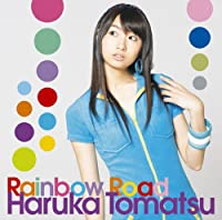 「Rainbow Road」