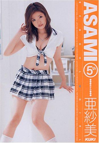 [亜紗美] ASAMI 5th 亜紗美