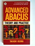 Advanced Abacus (0804800030) by Kojima, Takashi