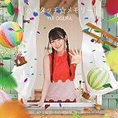 ハイタッチ☆メモリー(期間限定盤)(DVD付)