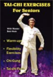 Tai Chi Exercises for Seniors [DVD] [Region 1] [US Import] [NTSC]