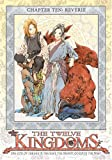 echange, troc Twelve Kingdoms 10: Reverie [Import USA Zone 1]