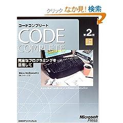 CODE COMPLETE ��2�� ��