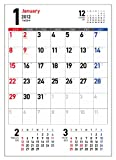 2012年 シンプルカレンダー(A2)