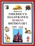 Hippocrene Children's Illustrated Rus...