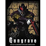 Gungrave: Fully Loaded Collector's Set ~ Kirk Thornton