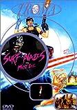 echange, troc Collection Troma : Surf Nazis Must Die