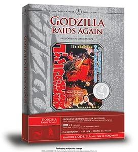 Godzilla Raids Again [Import]