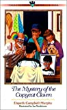 The Mystery of the Copycat Clown (Three Cousins Detective Club) (0613233778) by Murphy, Elspeth Campbell