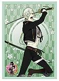 ブシロードスリーブコレクション ミニ Vol.243 刀剣乱舞-ONLINE- 『膝丸』
