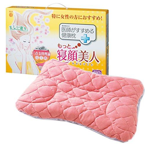 東京西川の健康枕「もっと肩楽寝」レビュー
