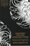 img - for Japanese/English Code-Switching (Berkeley Insights in Linguistics and Semiotics) book / textbook / text book