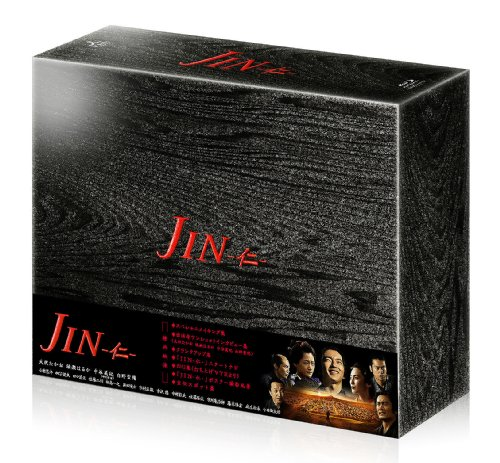 JIN-Jin - complete series Blu-ray BOX