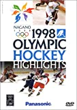 Cover art for  1998 Olympic Hockey Highlights