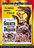 Goliath and the Dragon (Widescreen Special Edition)