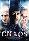 カオス<CHAOS> スペシャル・プライス [DVD]