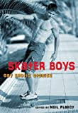 Skater Boys: Gay Erotic Stories