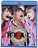 """Buono! LIVE 2012 """"R・E・A・L"""