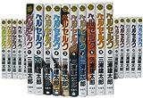 ベルセルク 1-35巻コミックセット (JETS COMICS )