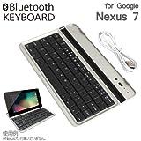 マグレックス Bluetoothキーボード 薄型軽量ケース for Nexus7 ブラック MK5000-BK