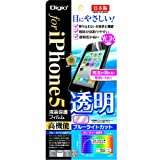 iPhone5s/5c/5用 液晶保護フィルム 高機能 透明ブルーライトカット 反射防止 気泡レス加工 IPN-12FLKBK
