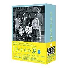 1���b�g���̗� DVD-BOX