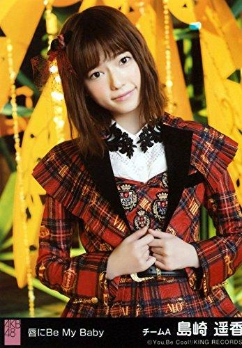 AKB48 公式生写真 唇にBe My Baby 劇場盤 選抜 Ver. 【島崎遥香】