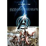 Avengers: Poder Absoluto (Ensayo)