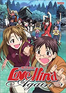 Love Hina Again (2003)