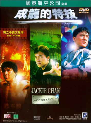 Jackie Chan - My Stunts Cover
