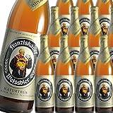 [ドイツビール]フランチスカーナー ヘフェ ヴァイスビア ゴールド500ml 瓶×20本