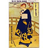 The Geisha (V&A Custom Print)