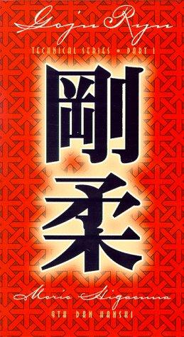 Goju Ryu Karate Technical Series 1 - Seipai & Saifa (Tsunami) [VHS]