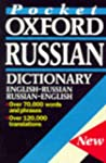 The Pocket Oxford Russian Dictionary:...