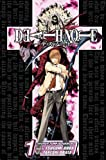 Death Note, Vol. 1 (Library Edition)