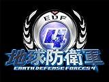 地球防衛軍4 (2013年発売予定) PlayStation 3