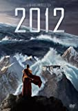 2012  ������������� [DVD]