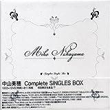 COMPLETE SINGLES BOX (初回限定生産DVD付)