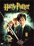 echange, troc Harry Potter II, Harry Potter et la chambre des secrets - Édition Digipack 2 DVD