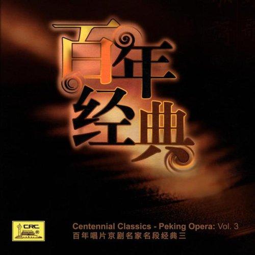 the-red-lantern-be-a-person-like-such-hong-deng-ji-zuo-ren-yao-zuo-zhe-yang-de-ren