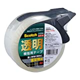 3M スコッチ 梱包テープ 重量用 48mm×50m カッター付 315DSN